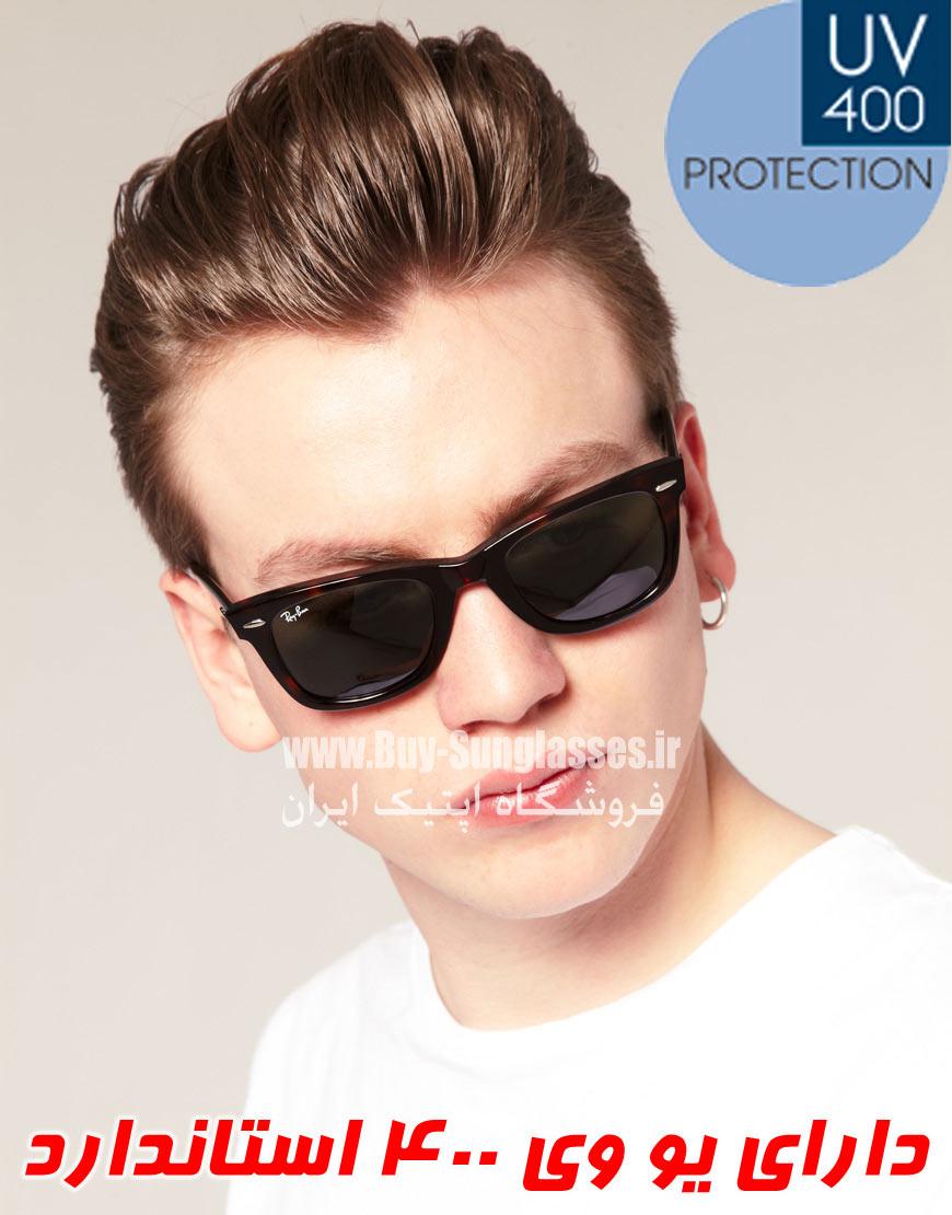 عینک آفتابی ویفری مردانه