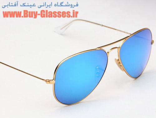 خرید عینک ریبن شیشه آبی