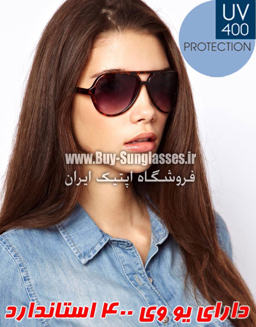 خرید عینک آفتابی گربه ای