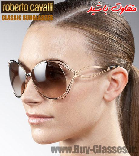 عینک آفتابی روبرتو کاوالی جدید 2013