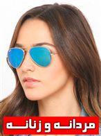 عینک آفتابی زنانه 2013